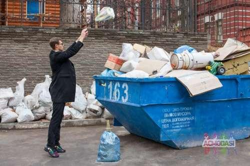 Примета рассыпать мусор дома