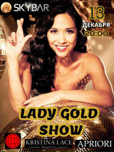 Lady Gold Show