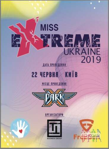 Miss X-treme Ukraine