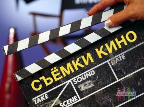 кастинги на фильмы украина